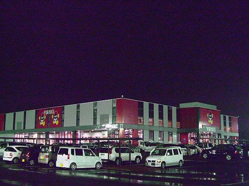 夜の東浜店です。暗く見えますが、節電しております!