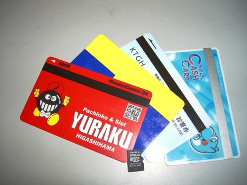 様々なカード達!