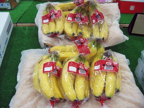 常連のお客様から大人気の『バナナ』☆