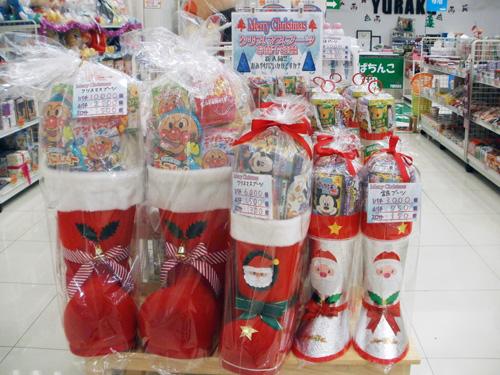 クリスマスブーツ登場☆
