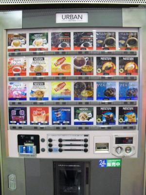 カップの自動販売機