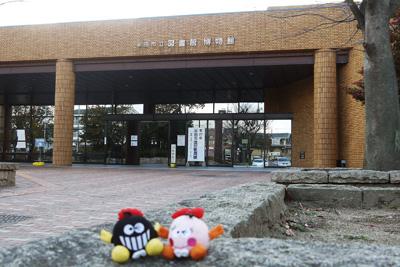 ボンバー君とボン美ちゃんと博物館玄関前