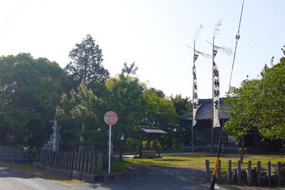 横松神明社