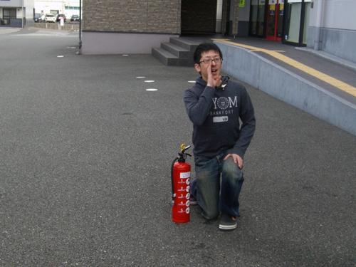 大きな声で、火事だぁぁぁぁ!!!!