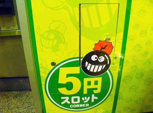 5円スロットコーナー