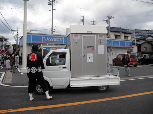 移動式トイレ