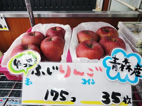 リンゴといえば~ふじですよね♪