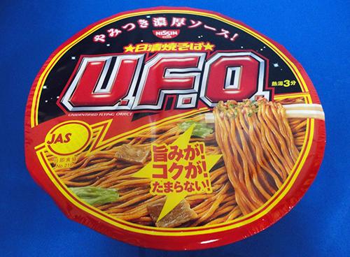 UFO仮面ヤキソバン!