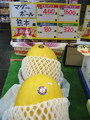 黄色いでっかいやつ★