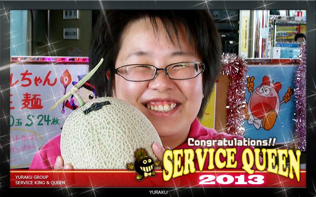 川野 美香さん