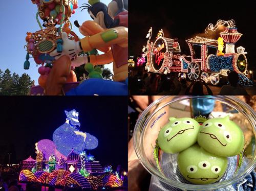 パレード&お気に入り!!