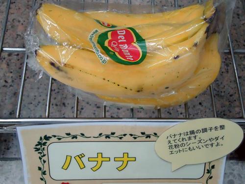果物の王様!!