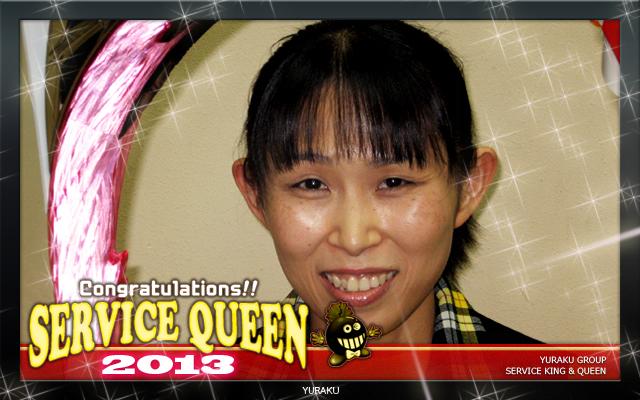 米山 美佐子さん