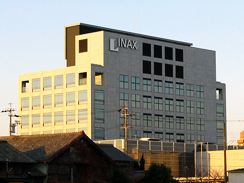 INAX本社ビル