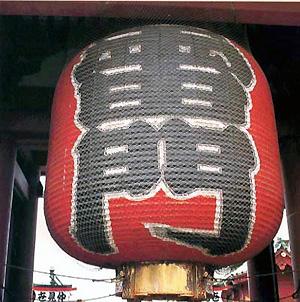 有名な浅草雷門です!