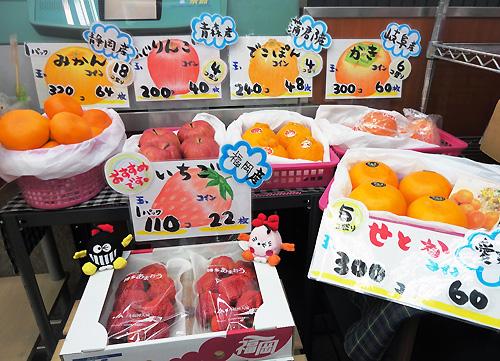 本店の果物コーナー♪