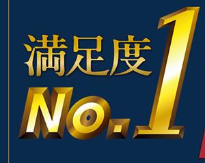 No.1画像②