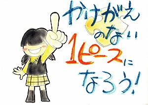 2014.04.28_daito_blog_1