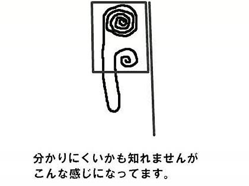仕組み(横から見た所)