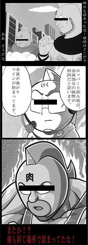 大王真弓1