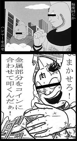 大王真弓2