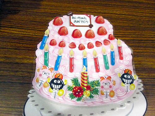 豪華なケーキ完成♪