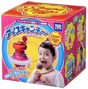 おかしなアイスキャンディ~