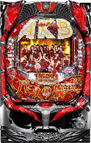 AKB48バラの儀式 参上!