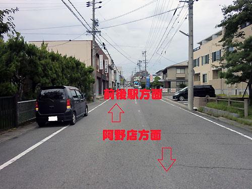 旧東海道②