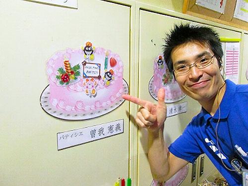 ケーキ作成中&ピース
