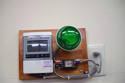 節電マシーン。光らない様にお願いします…