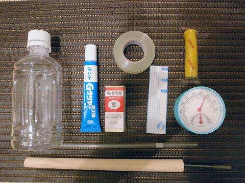 温度計の材料