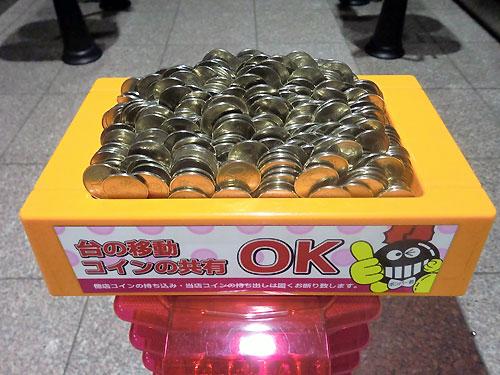 旧スロット箱2(コイン入り)