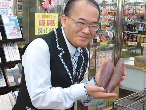 焼き芋にも^^