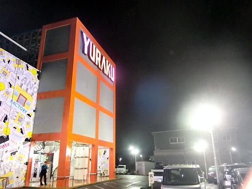 駐車場電灯LED1