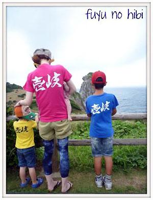 壱岐Tシャツ