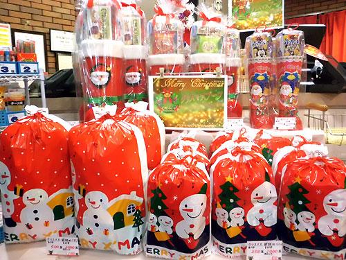 クリスマスまでもう少し!出会いの場口田店
