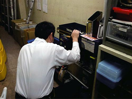 コイン洗浄機メンテ