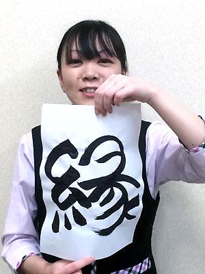 小佐井(縁)