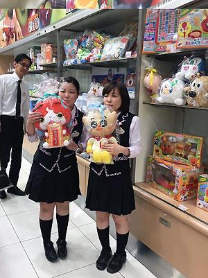 おもちゃコーナー with アーリー&山P&イケメソ