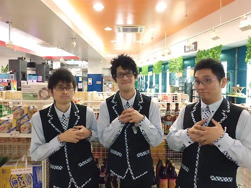 メガネ三兄弟