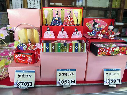 雛祭り~♪(^ω^*)