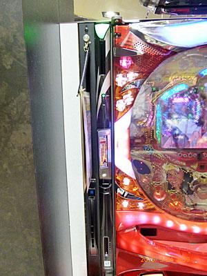 台横ユニット・サンド