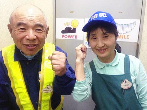 笑顔でスタッフミーティングに参加する大島さんと山口さん