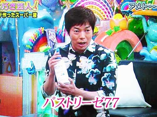 お掃除大好き芸人☆