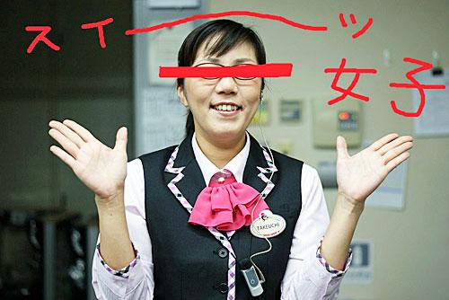 東浜のスイーツ女子・Tさん
