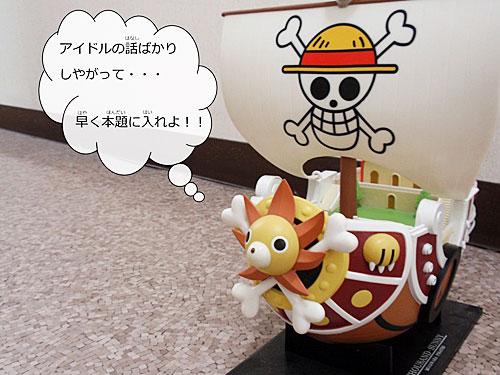 ぼくらの誇れる日本のマンガ~マンガコーナーリニューアル導入部