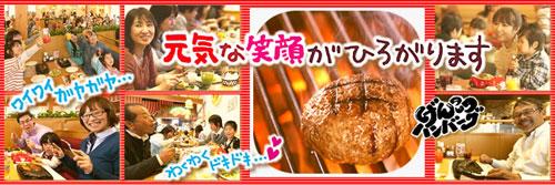 2015.05.11_daito_blog_3