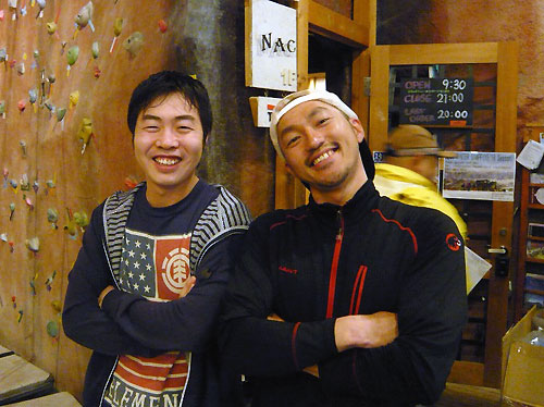 ぼくらの社員旅行②~北海道で見つけたHappy idea