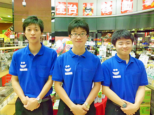 若い3人組!